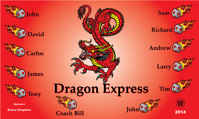 B1047 Chinese Dragon 3x5 Banner