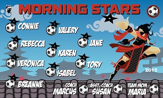 B1982 The Morning Stars 3x5 Banner
