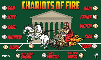 B1539 Chariots of Fire 3x5 Banner